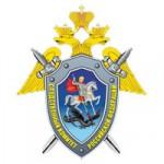 Главное следственное управление Следственного комитета Российской Федерации по Санкт-Петербургу