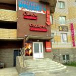 Юго-Запад Санкт-Петербурга – открылся дополнительный офис