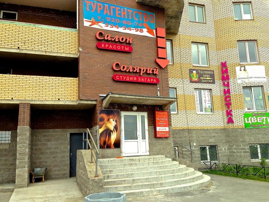 Парадный вход. ул. Маршала Казакова д. 26, 2 этаж, офис 29