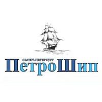 """Компания """"Петрошип"""""""