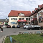 Открытие офиса на ул. Уточкина